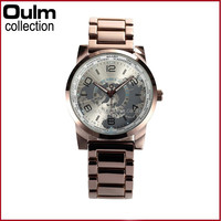 China wholesale brand watch men, world map watches, stainless steel back watch made in China