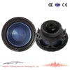 12 inch subwoofer speaker WS-123W car audio speaker best powered car subwoofer