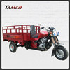 TAMCO T150ZH-JG New cargo 250cc 3 wheel diesel tricycle