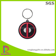 embossed deadpool logo rubber keychain 2d soft pvc keychain
