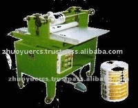 Used Laminating Machine