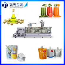automatic nuts banana chips filling and stand up pouch packing machine nuts dry fruits