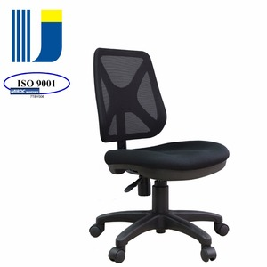 Economic mesh computer adjustable height office chairs for home UK106