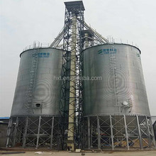 great value grain paddy rice Storage Steel silo 100t for sale