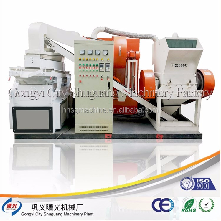 Waste Wire Cable Granulator/Copper Cable and Plastic Separator Machine