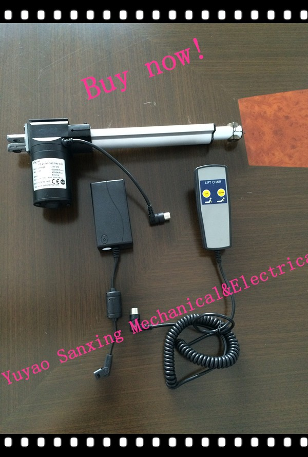 recliner chair mechanism/massage sofa dc drive actuator/linear motor