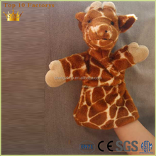 Explosion Unique design Wild animal glove plush giraffe hand puppet