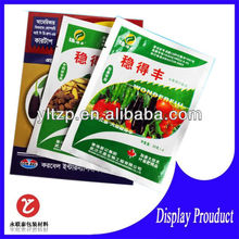 100G guangdong hot sale dry vegetable cucumber packaging bag with tear notch