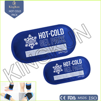 oval PVC and nylon taffeta instant microwavable gel hot cold pack