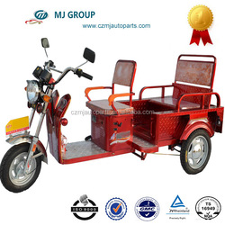 cargo passenger tricycle/ motor three wheel scooters