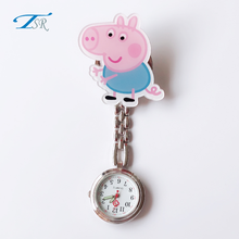 Cartoon Pig chinese wholesale watches Clip Chain Nurse Brooch Watch