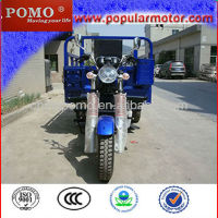 2013 Chinese Hot Low Emission Water Cool Gasoline Motorized Cheap Cargo 250cc Trike Chopper Three Wheel Motorcycle