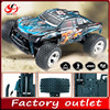 New China RC Hobby 2 4G