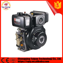 Single Cylinder 4-Stroke Air-cooled 10Hp Diesel Engine 186FA-1