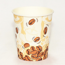 High quality cheap disposable 8Boz patterned party single wall paper tea cup