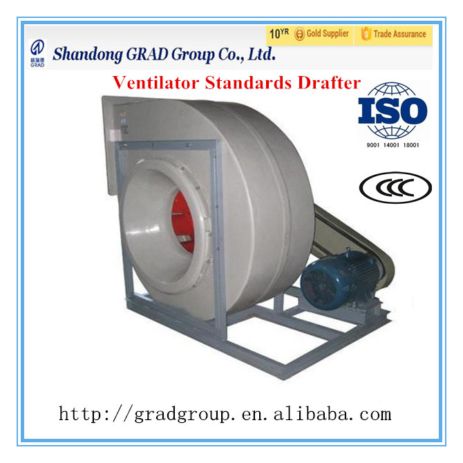 GRAD Energy Saving Low Noise High Efficiency and Pressure centrifugal fan