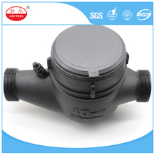 40mm High-quality Nylon Plastic flow water meter