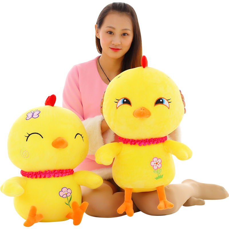latest design stuffed yellow plush toy baby chicken