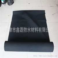 Cheap Price Self-adhesive Bitumen Waterproof Roofing Membrane for roofing