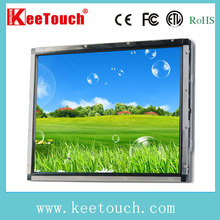 17inch Industrial open frame lcd touch monitor