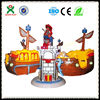 2015 electric Pirate ship theme park carousel for sale Amusement park equipment outdoor play electric carousel ride QX-128A