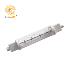 Quartz infrared twin tube infrared heat lamp