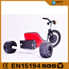 new model 500w electric motorized drift trikes with 36 14ah lithium battery
