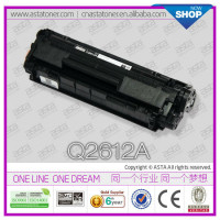 toner cartridge Q2612A 12a with refund for defective warranty
