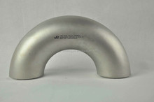 Express normal size carbon steel bend tube