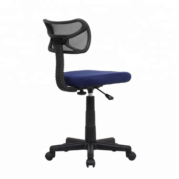 Colorful cute Living Room office swivel chairs cheap