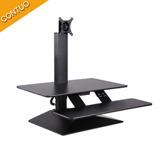 Touch Button Motorized Height Adjustable Standing Desk. Electric Desk Riser with Keyboard Tray