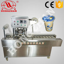 Hongzhan BG-60b full-automatic food beverage tray filling and sealing trays machine
