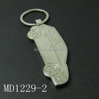 MD1229 customized promotion gift car keychain/car brand keychain/ keychain car brand