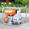 BISON(CHINA) China Best Gasoline Water Pump Price With Trustable Quality