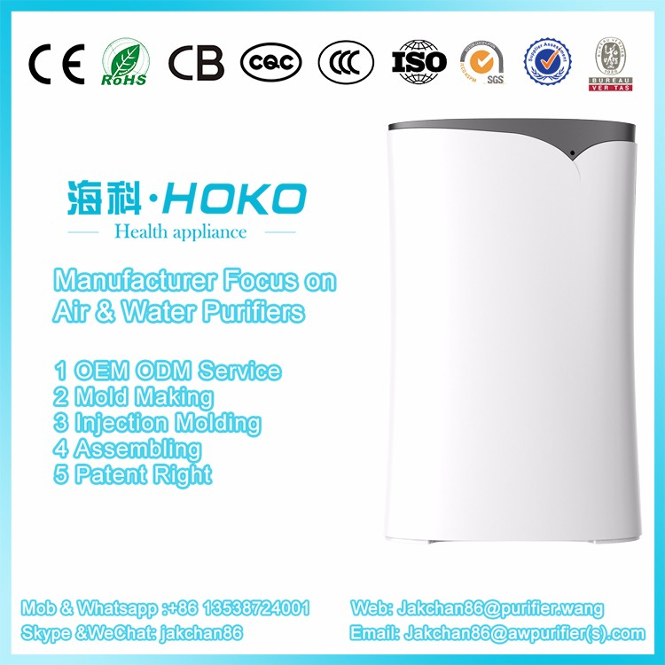 wholesale china market household air cleaner Environmental protection air purifier