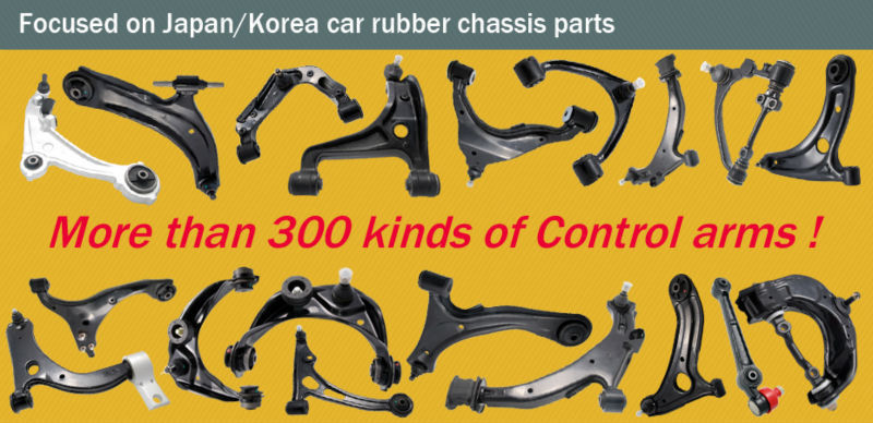 Control Arm for SUNNY <strong>N16</strong> Year`00- Lower Arm 54501-4M410 L 54500-4M410 R