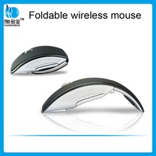 3d wireless air mouse, CE, FCC, ROHS approved