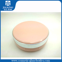 Newest Shinny Makeup Powder Sifter Case Loose Powder Compact Case Cosmetics