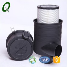 High quality air filter assy from China factory Perkins1104 air filter for YTO tractor
