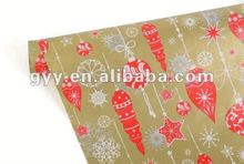 Rolled printed gift wrapping paper for Christmas