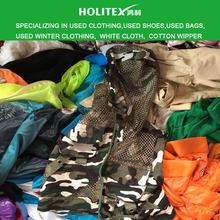 used children clothing wholesale second hand summer babies clothes in bulk with low price