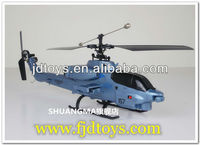 3CH rc helicopter hobby shops here