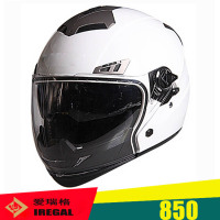 Wholesale superior quality motorcycle bell helmet from China manufacturer