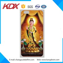 Lenticular 3D God India Wall Picture from 3D Lenticular Factory