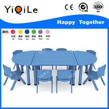 Hot sale stylish durable material free daycare furniture with certificates
