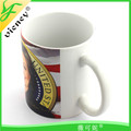 Hillary Clinton white ceramic drinking cup