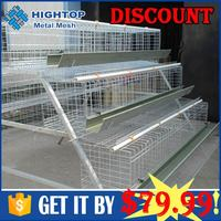 high quality ghana rearing equipment for outdoor layer chicken cage