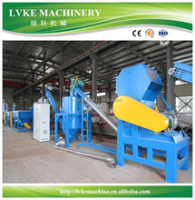 advanced PET bottle flakes recycling machine