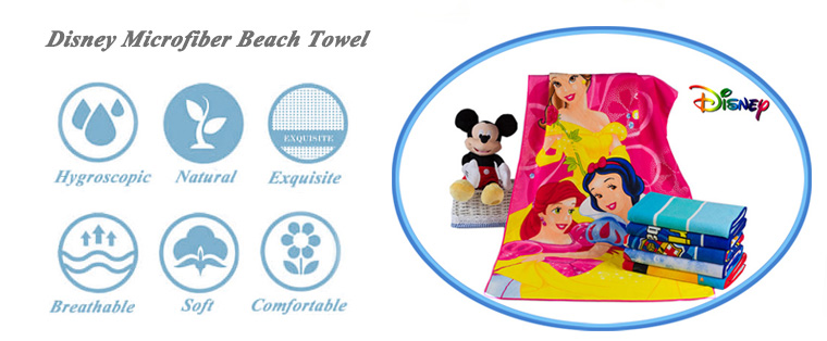 Eco Friendly Microfiber Beach Towel Wholesale Gift Towel
