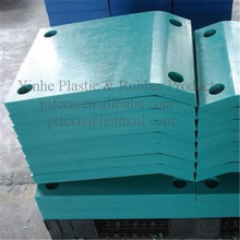 UHMW-PE Plastic Boat Ship Dock Fender Liners